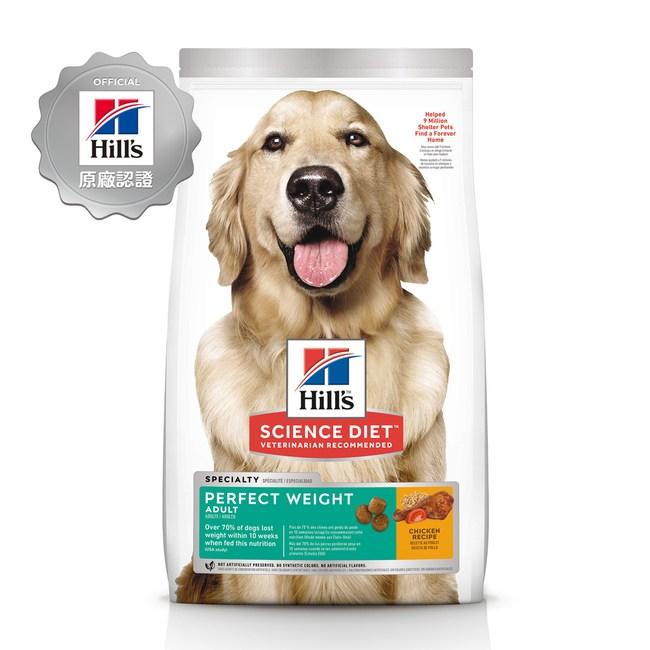 【Hills 希爾思】完美體重 成犬 雞肉 1.81公斤 2入