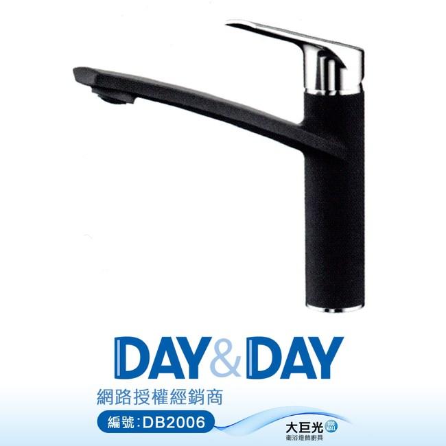 DAY&DAY 黑色/鍍鉻/無鉛廚房檯面單槍水龍頭_EA-105-CB