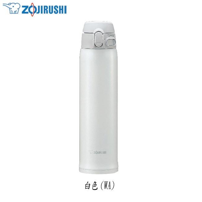 象印0.6L不鏽鋼OneTouch保溫杯SM-TA60-WA白色