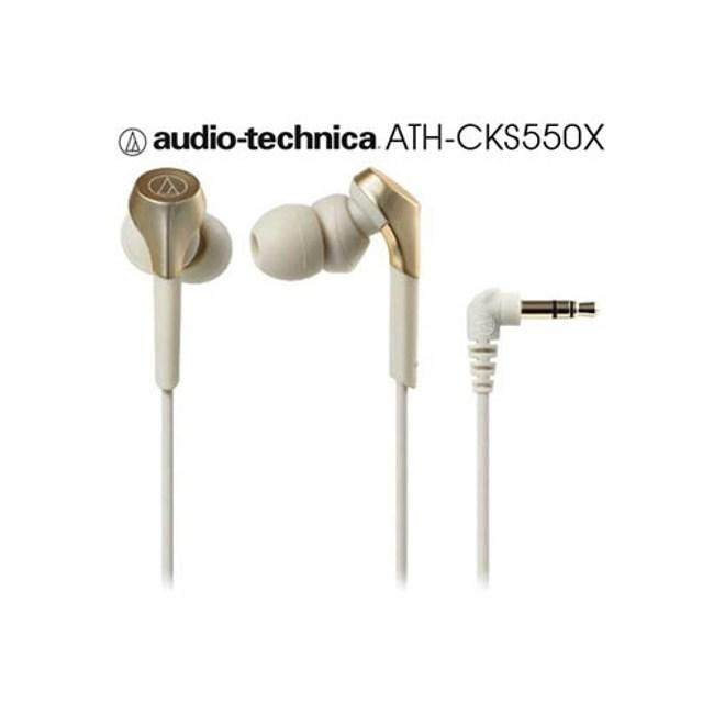 鐵三角 ATH-CKS550X 香檳金 動圈型重低音 耳塞式耳機