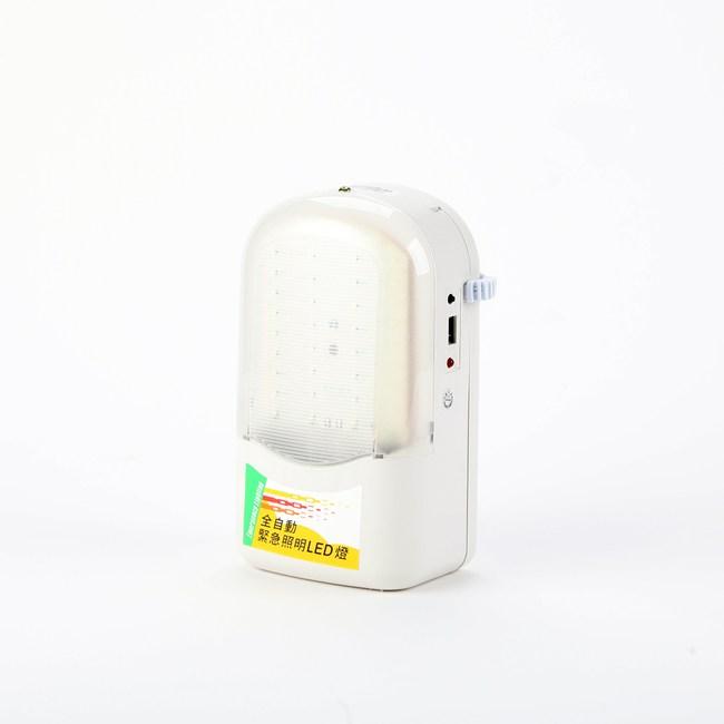 長效型緊急照明LED燈 SH-36PS