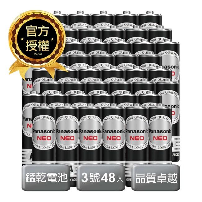 Panasonic 國際牌碳鋅電池3號 48入