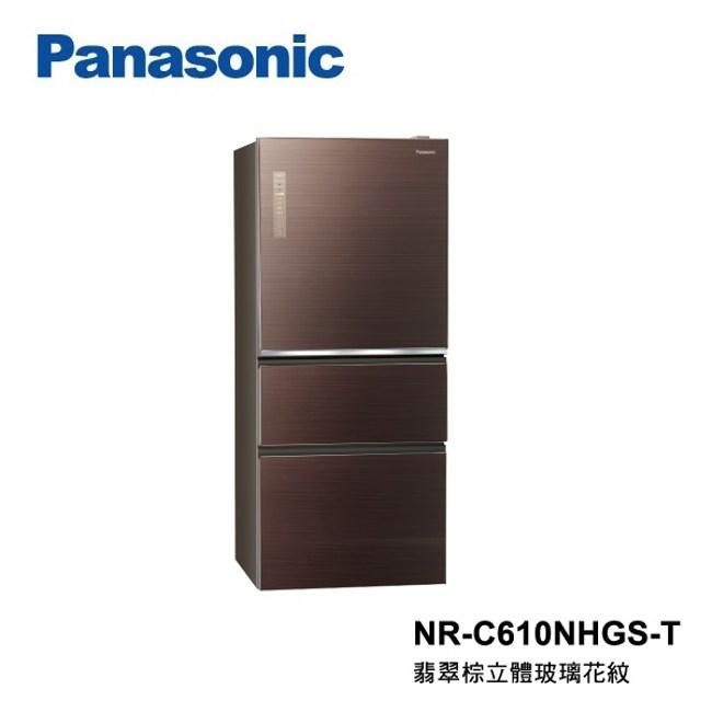 (贈商品卡一千元)Panasonic國際牌610L三門變頻冰箱NR-C610NHGS-T