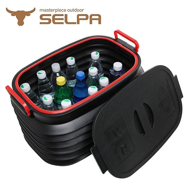 【韓國SELPA】37L伸縮折疊收納桶/水桶/收納籃/露營/野餐/登山