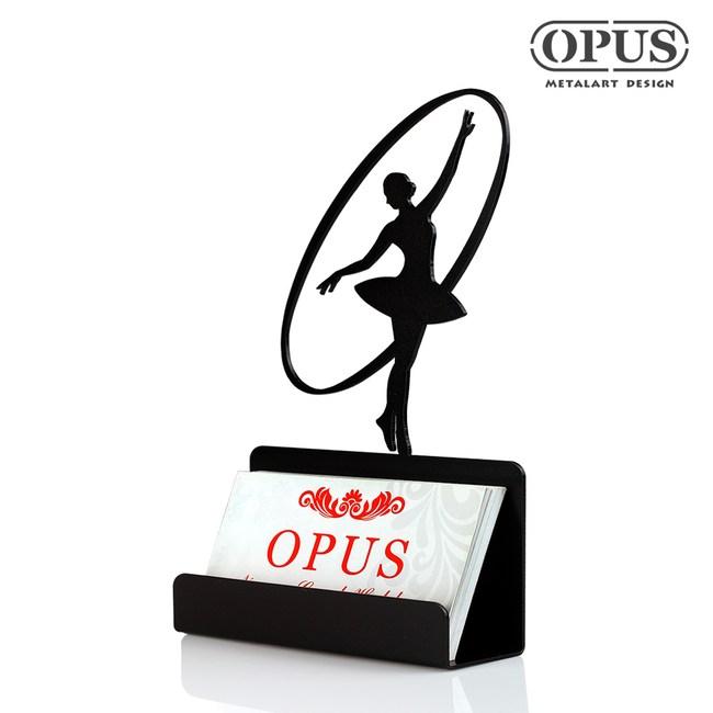 OPUS 歐式鐵藝名片座/名片架/商務名片盒(芭蕾_經典黑)