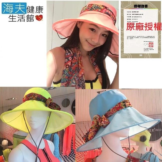 【海夫】HOII正式授權 SunSoul 后益 涼感 防曬 法式圓筒帽紅
