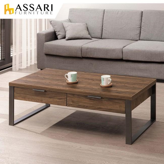 ASSARI-雅博德大茶几(寬118x深59x高40cm)