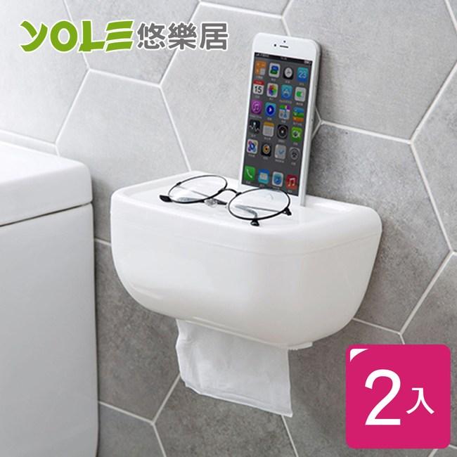 【YOLE悠樂居】無痕貼免釘浴室防水置物紙巾盒-白(2入)