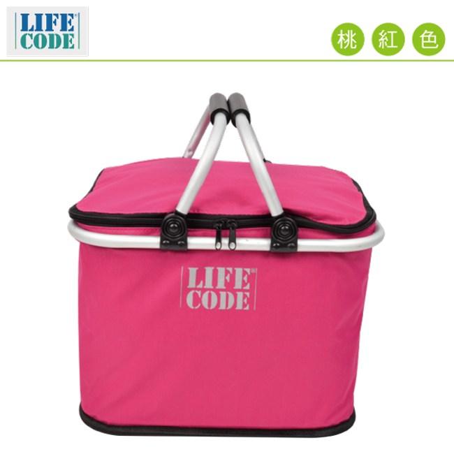 LIFECODE 《馬卡龍》保冰提籃/保溫野餐提籃(20L)-桃紅色