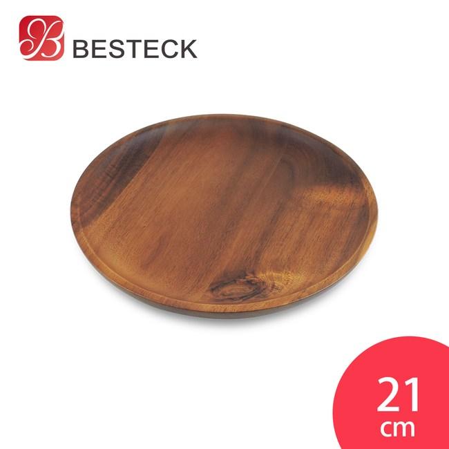 【BESTECK】洋槐木點心盤21cm