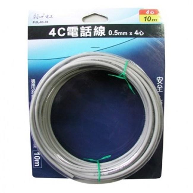 4C電話線0.5mmX4心10米