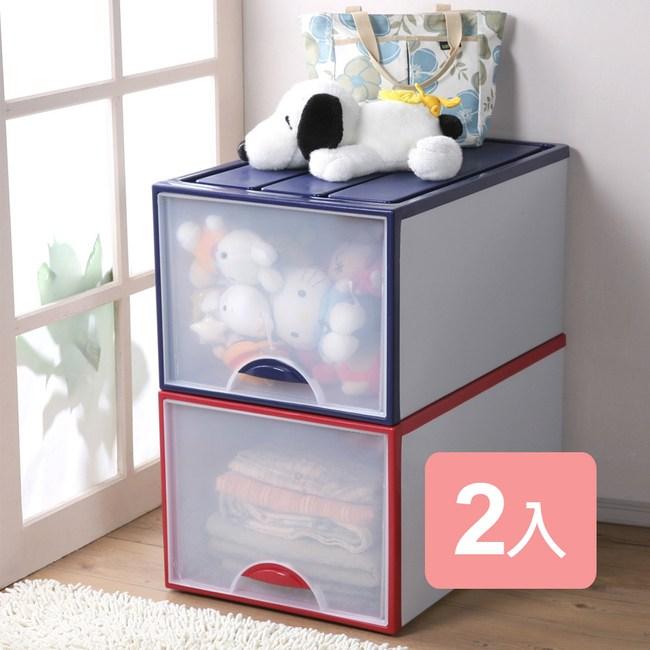《真心良品》靜岡超大抽屜式收納箱64L(2入)-沉穩藍