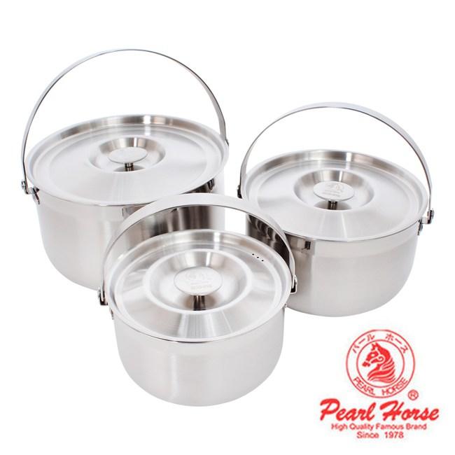 寶馬牌Pearl Horse 超厚不銹鋼調理鍋3件組