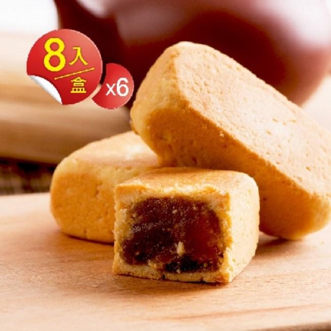 給力食品經典鳳梨酥(8入/盒)*6