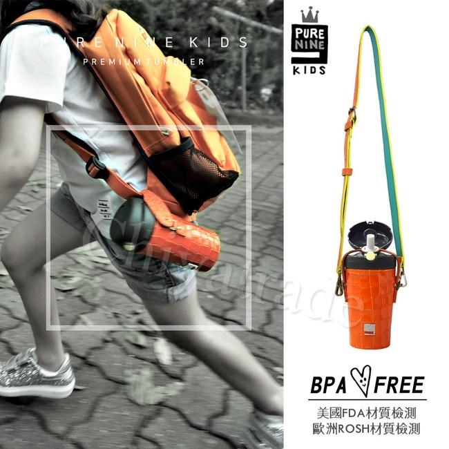 韓國PURENINE-兒童時尚彈蓋保溫杯290ML-橘套黑蓋