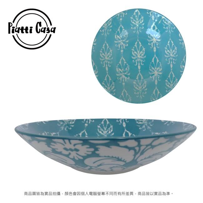 【Piatti Casa】9吋圓型陶瓷大深盤B14-2入B14
