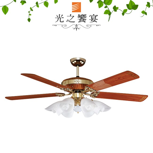 【光之饗宴】60吋 楓葉/手拉式吊扇燈/6+1燈P.C/紅豆杉-台灣製