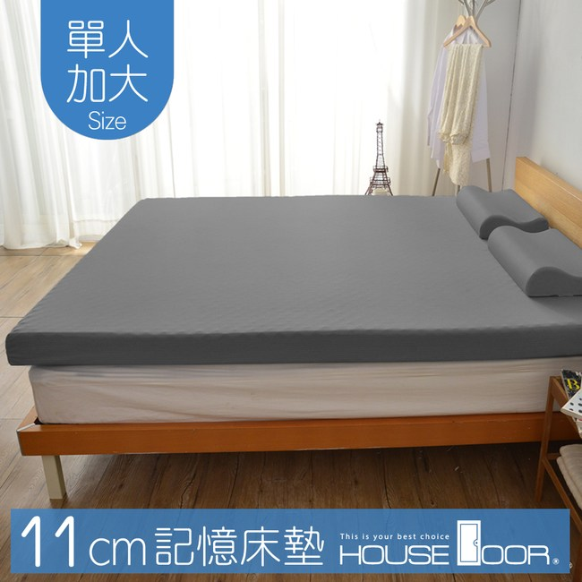 House Door 大和抗菌防螨布套 11cm記憶床墊-單大3.5尺(質感灰)
