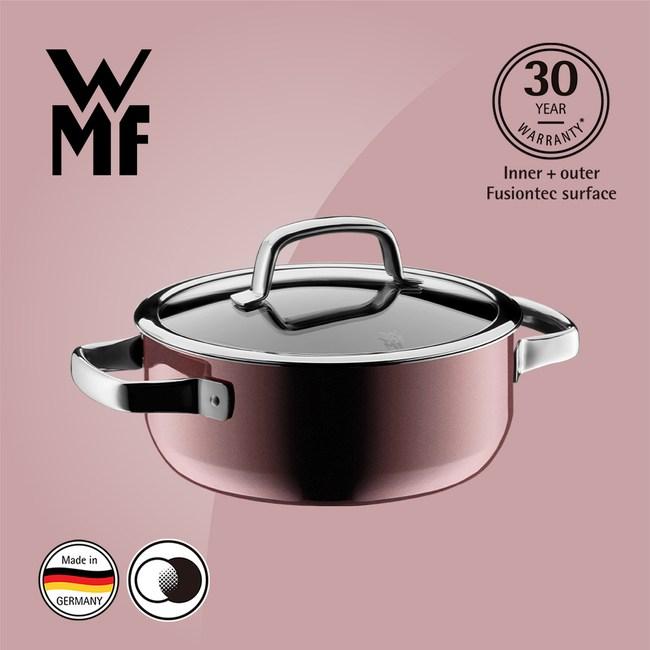 【WMF】Fusiontec 低身湯鍋 20cm 2.4L(赭紅色)