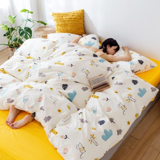 【eyah】台灣製200織精梳棉單人床包新式兩用被四件組-新一年吉祥物