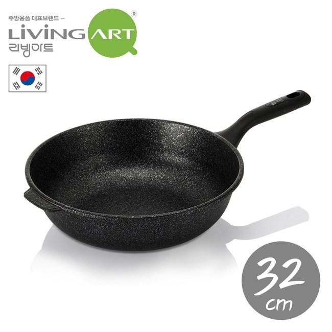 韓國【LivingArt】大理石不沾炒鍋32CM