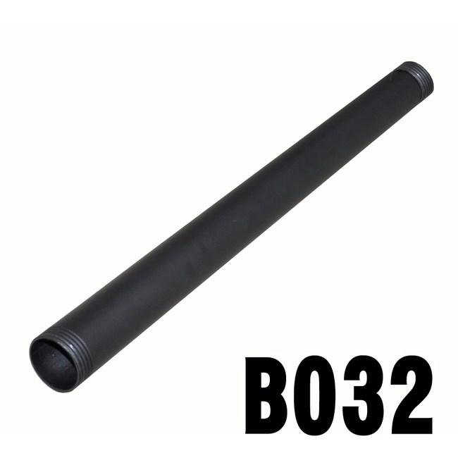 工業風 32cm直管 黑色 六分