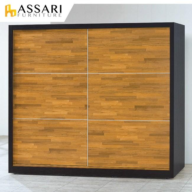 ASSARI-吉晨雙色7X7尺推門衣櫃(寬212x深60x高195cm