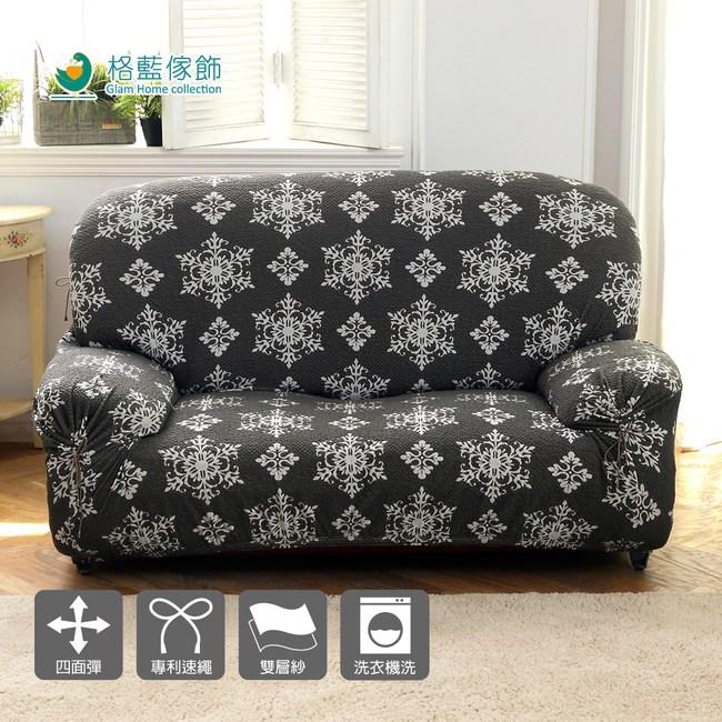 【格藍傢飾】瑞雪厚織超彈沙發套-1人灰