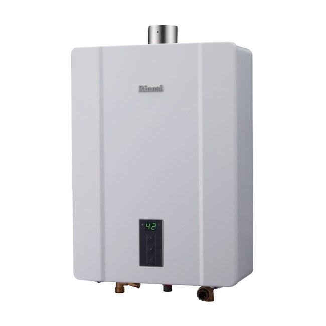 【林內】RUA-C1300WF 屋內型數位恆FE式熱水器_桶裝瓦斯