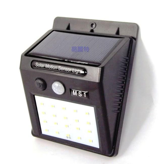 【易麗特】20顆高亮LED燈珠太陽能感應燈(2入組)
