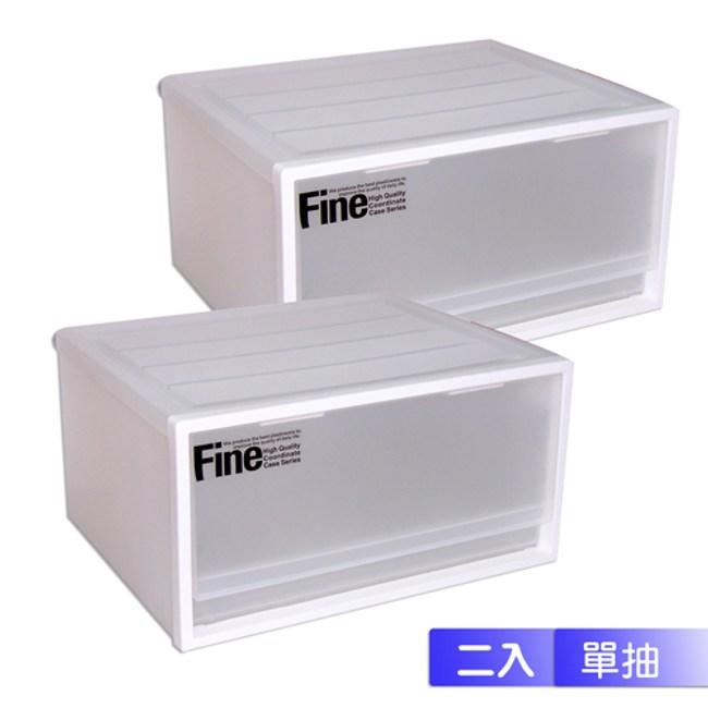 【收納屋】『簡約樂活』20L 單抽式 整理箱 (二入/ 組)