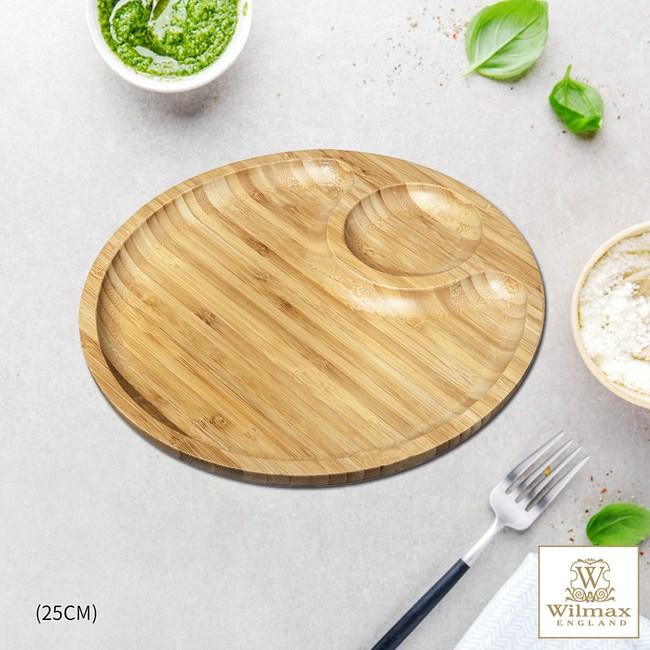 【英國 WILMAX】竹製圓形分隔餐盤/輕食盤 25CM