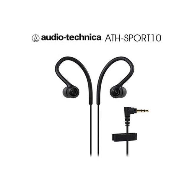 鐵三角 ATH-SPORT10 黑色 運動型耳機 輕量化 IPX5防水