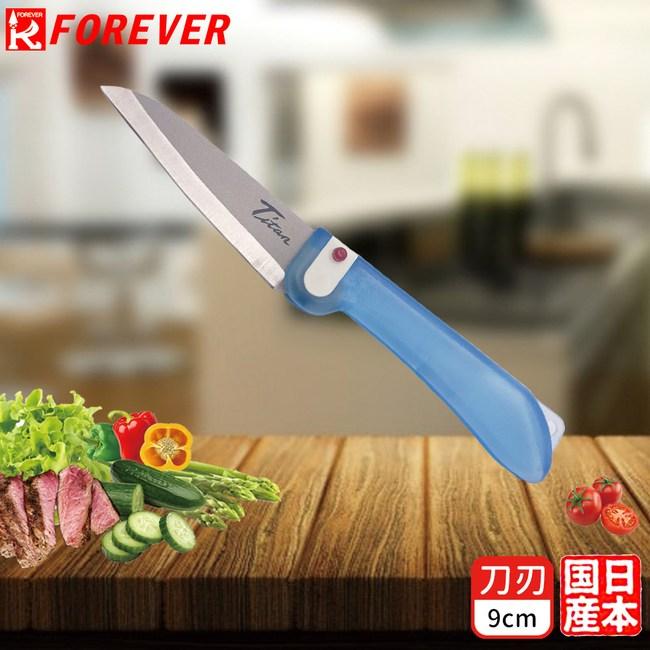 【FOREVER】日本製造鋒愛華銀鈦摺刀