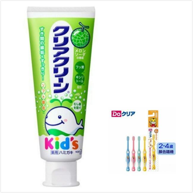 日本 KAO 兒童牙膏-哈蜜瓜(70g*3)+2~4歲兒童牙刷*6