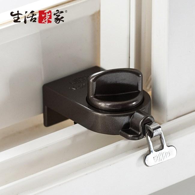 【生活采家】日本GUARD兒童安全鋁窗鎖_小確保環(棕)#34008