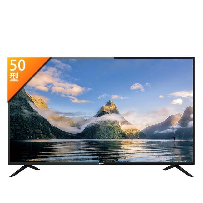 (含運無安裝)海爾40吋4K電視LE43B9650U