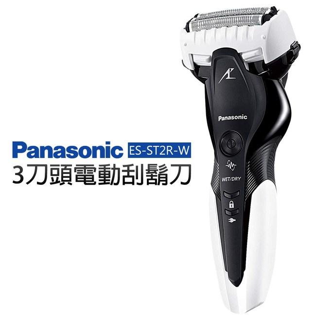 【Panasonic 國際牌】3刀頭電動刮鬍刀(ES-ST2R-W)