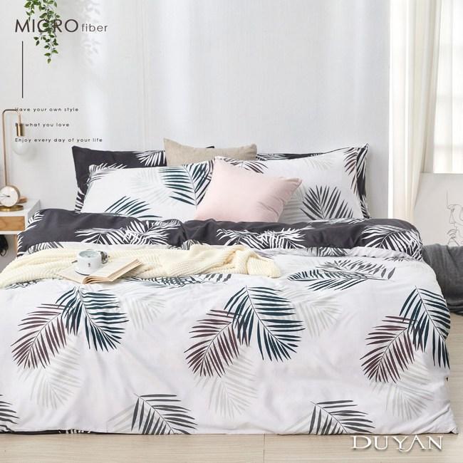 《DUYAN 竹漾》舒柔棉單人床包被套三件組-新月森林