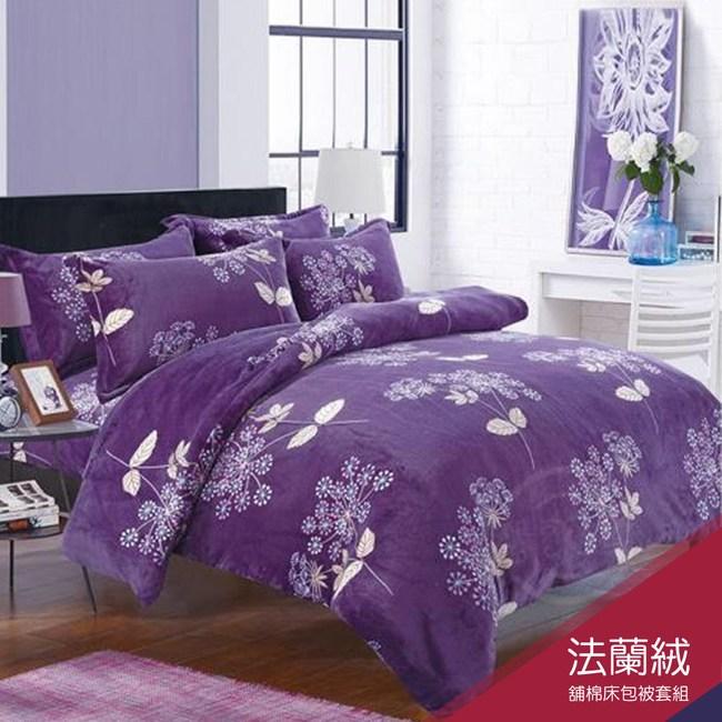 【貝兒居家寢飾生活館】法蘭絨鋪棉床包兩用被組(特大雙人/花語)