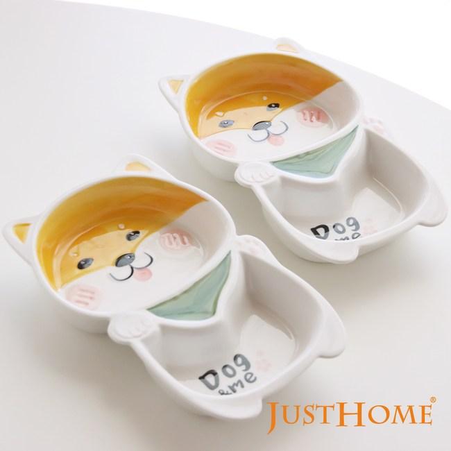 Just Home萌寶福氣柴柴陶瓷分隔盤2件組/造型分隔盤