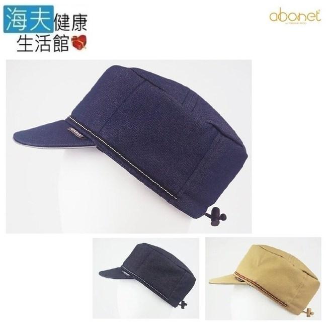 【海夫健康生活館】abonet 頭部保護帽 丹寧鴨舌款米色