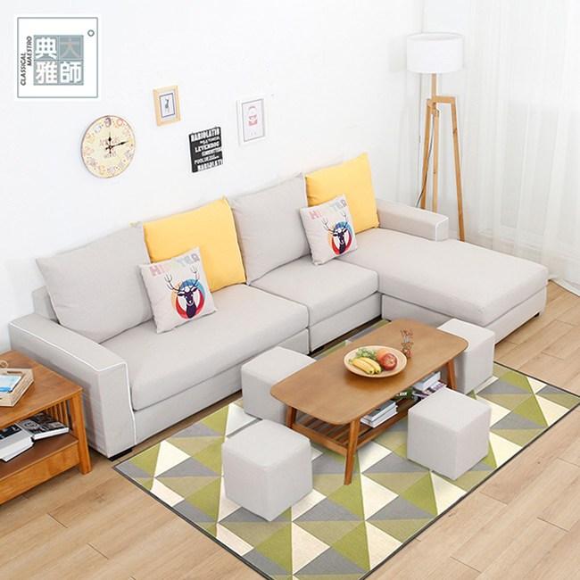 【典雅大師】百麗兒L型沙發含凳/三色卡其