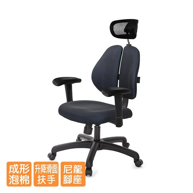 GXG 高背泡棉座 雙背椅 (升降滑面扶手)TW-2993 EA6#訂購備註顏色