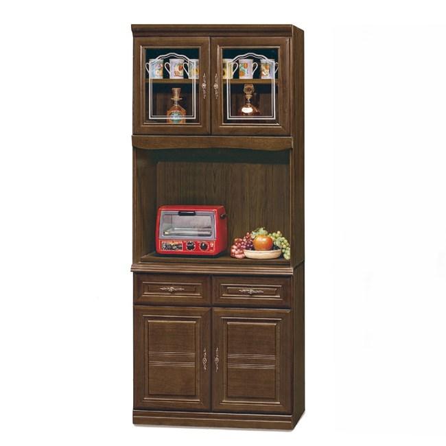 【MUNA 家居】966型胡桃色2.7尺餐櫃/碗盤櫃(全組)