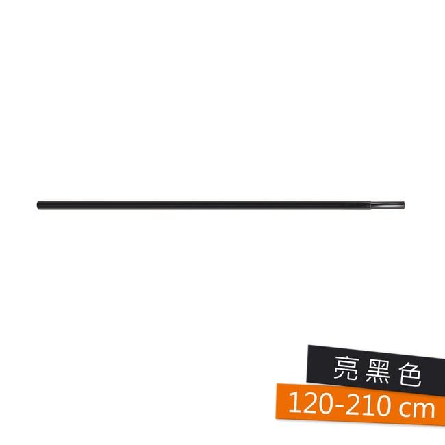 多樣屋金屬伸縮窗簾桿120-210公分 亮黑色