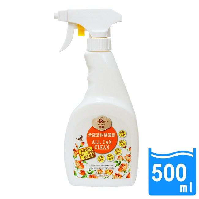 【汎奇】全能清柑橘噴劑 - 500ML