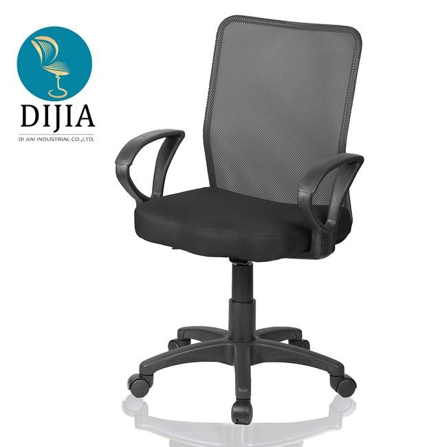 【DIJIA】B0020電腦椅/辦公椅(黑色)黑