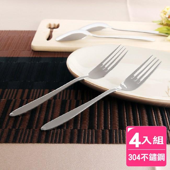 【AXIS 艾克思】304不鏽鋼餐具叉子_4入_食品級材質