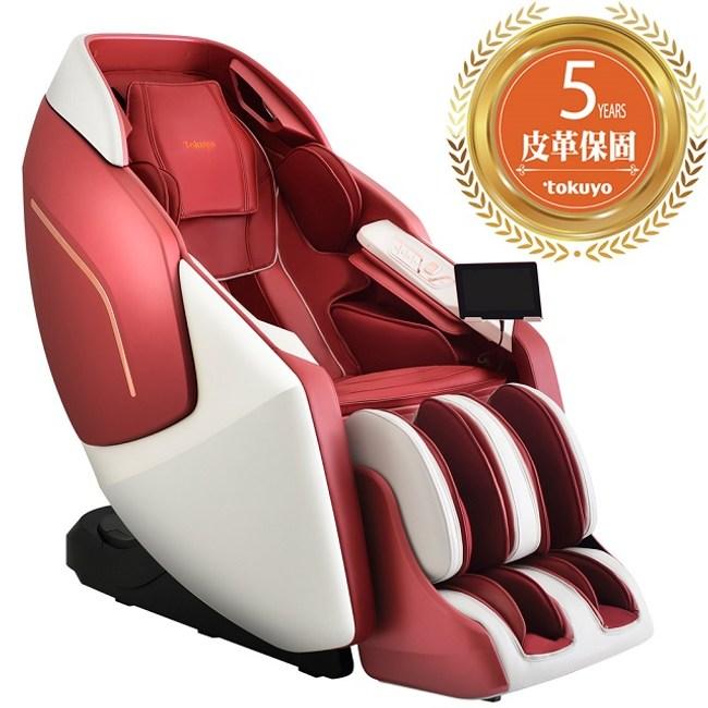 tokuyo 極享玩美椅按摩椅 TC-760 R